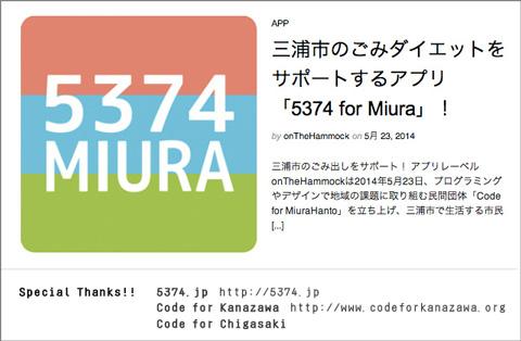 5374forMIURA_APP