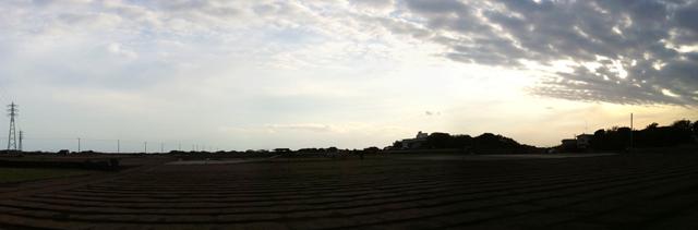 miura farm