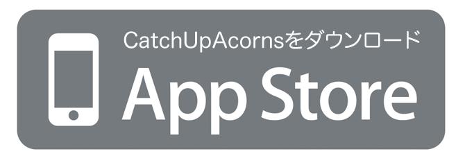 CatchUpAcorns AppStore Link