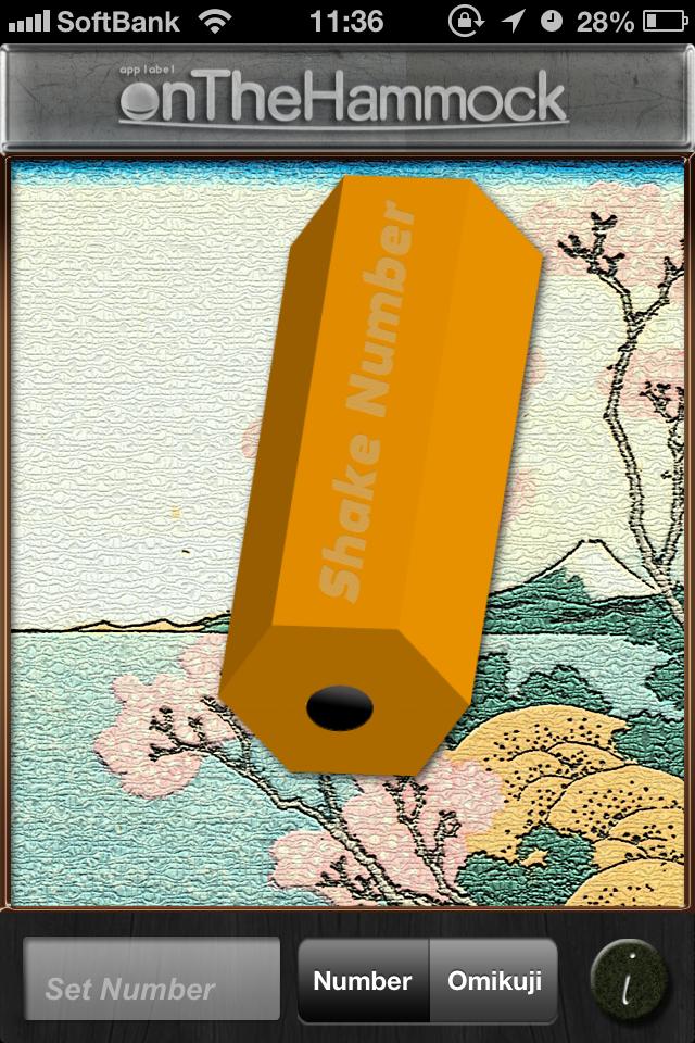Shake Number & Omikuji