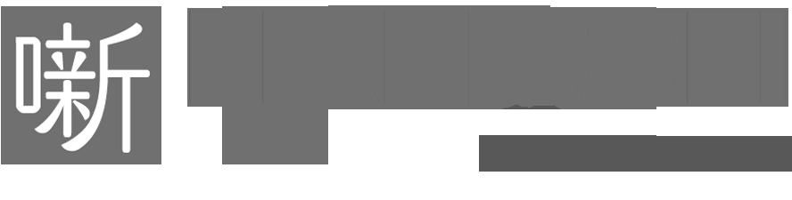 落語系情報サイト 噺-HANASHI
