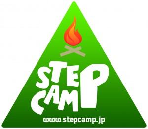 STEP CAMP