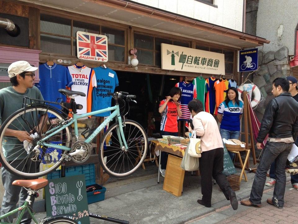 岬自転車商會
