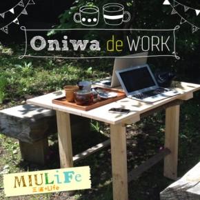 DIYで外オフィス大作戦!「お庭 de ワーク」はじめました。