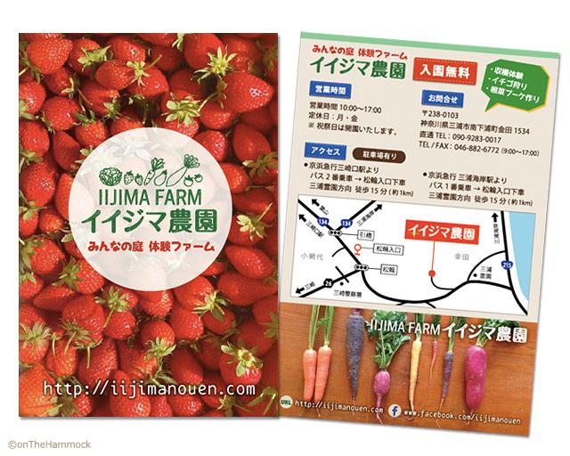 design_postcard