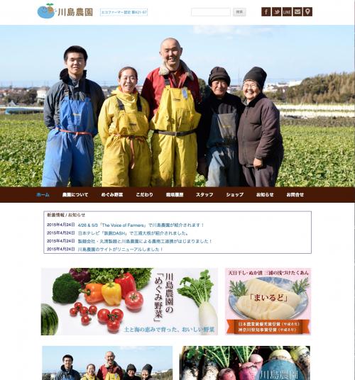 スクリーンショット 2015-05-05 10.45.02