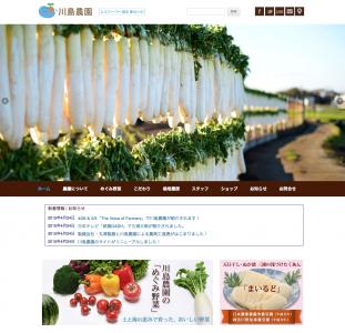 スクリーンショット 2015-05-05 10.39.46