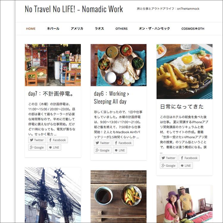 nomadicwork2015