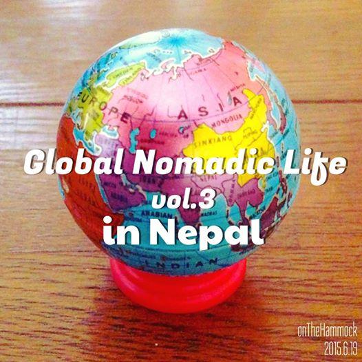 onTheHammock海外ノマドワーク, Nomadic Work