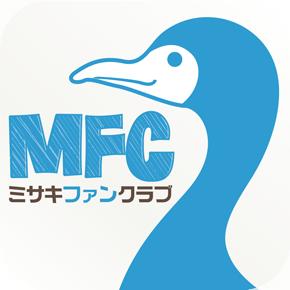 ミサキファンクラブ