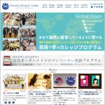 横須賀バイリンガルカレッジのWebサイトを制作させていただきました。