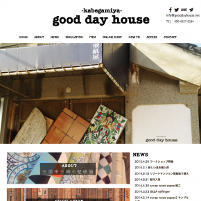 三浦三崎の壁紙屋good day houseのWebサイト