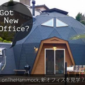 新Officeは、ドームハウス or ログハウス?
