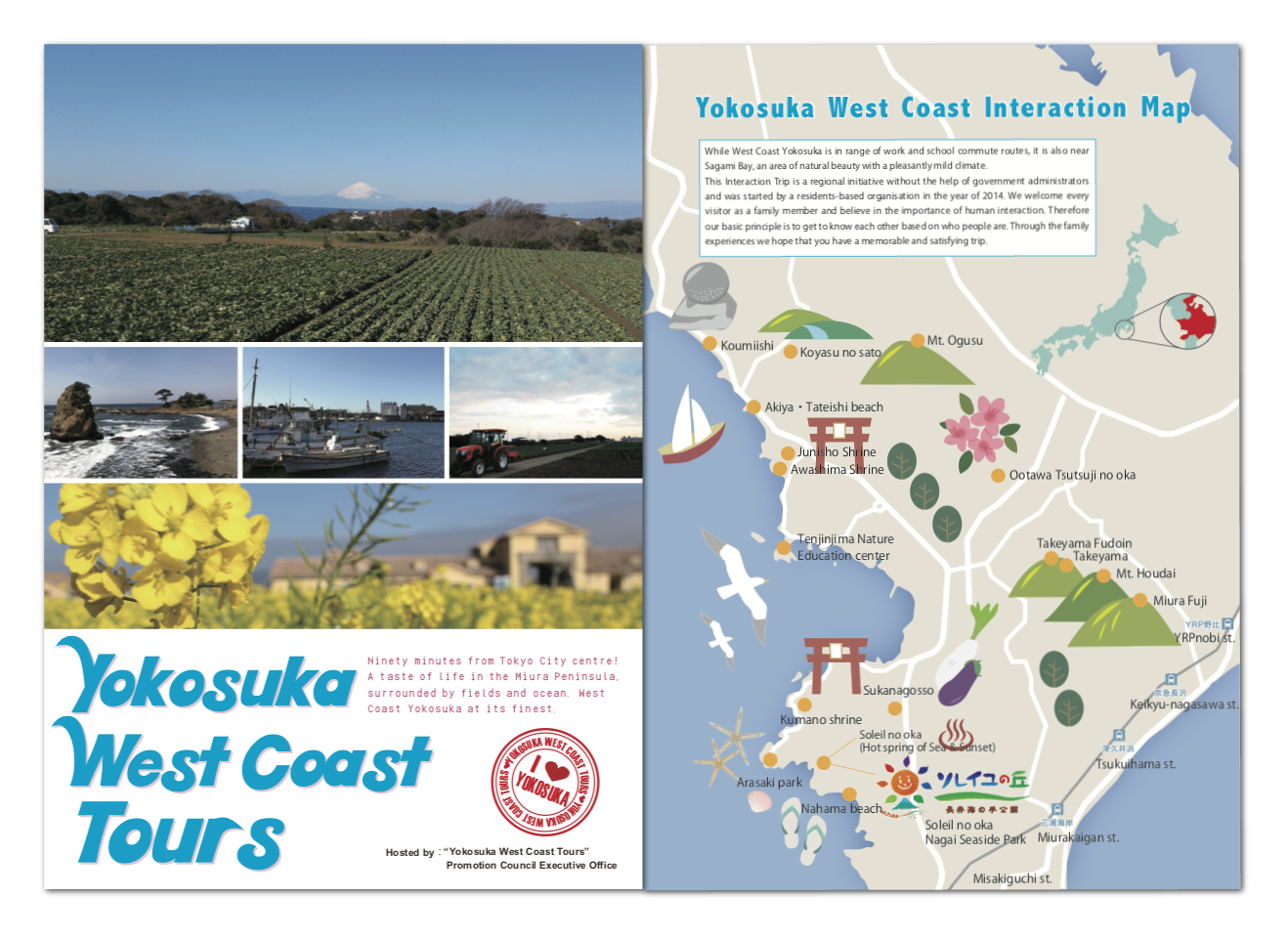 """Yokosuka West Coast Tours"" English brochure"