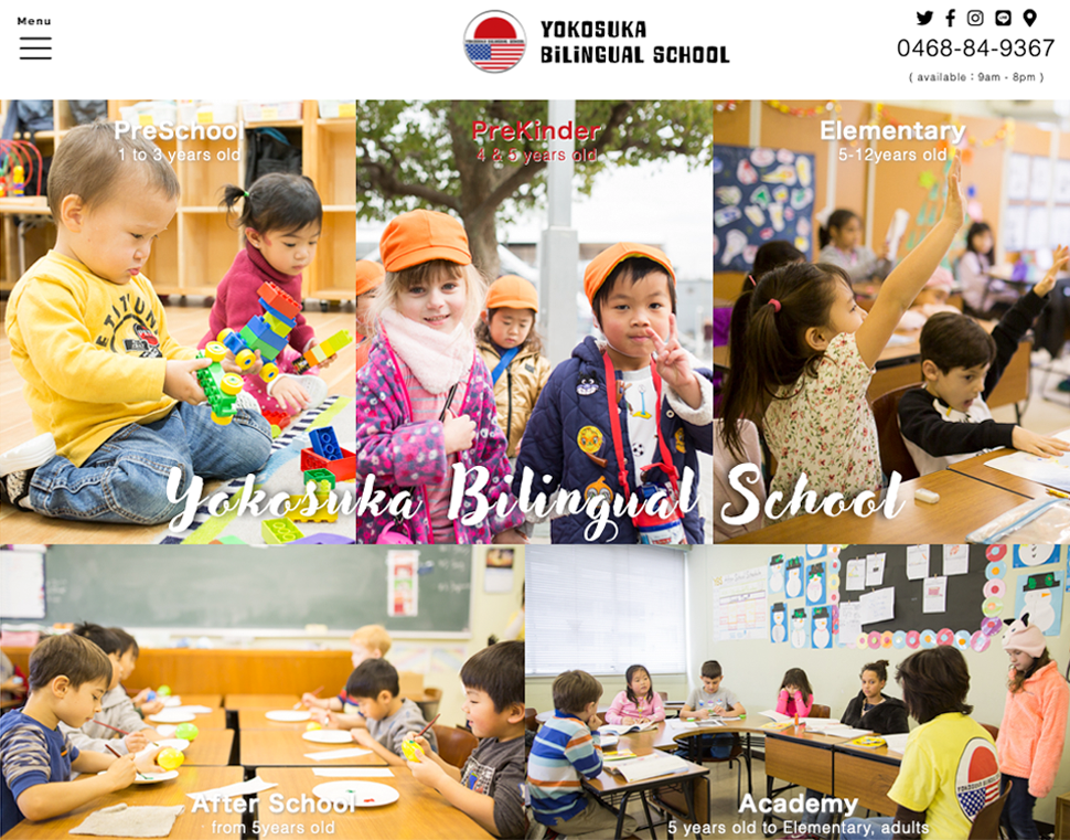 「Yokosuka Bilingual School」Webサイト制作